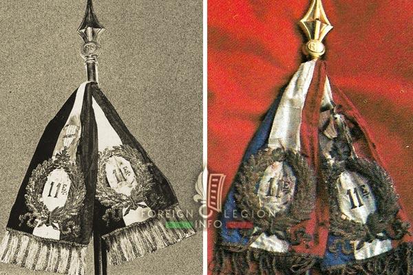 11th REI - 11 REI - Cravat of the Regimental color
