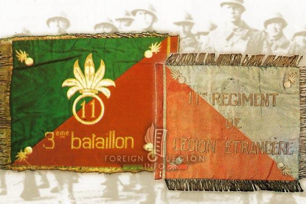 11e REI - 11 REI - Fanion - 3e Bataillon