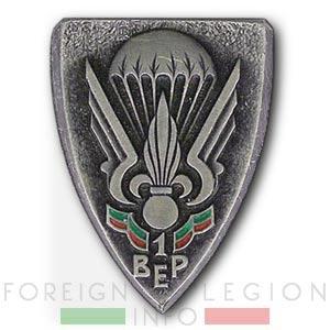 1er BEP - 1 BEP - Foreign Legion Etrangere - 1948 - Insignia - Badge