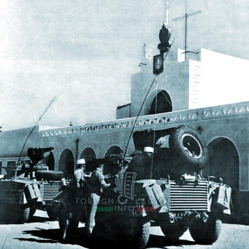 1er ESPL - 1 ESPL - Foreign Legion Etrangere - Ksar El Hirane - 1961