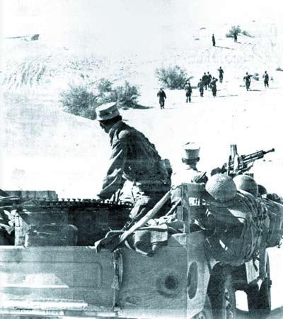 1er ESPL - Bou Kahil - 1962