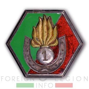 CSPL - Saharan Company insignia - Compagnie Saharienne insigne