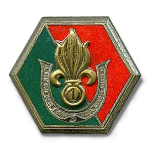 CSPLE insigne insignia - 1re CSPL - 1 CSPL