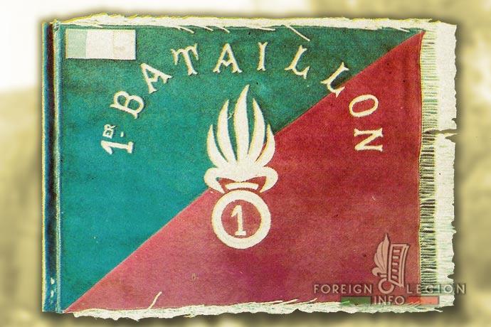 1st Foreign Infantry Regiment - Foreign Legion - 1st Battalion - Fanion - 1949-1955