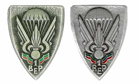 The 1er BEP and 1er REP insignia