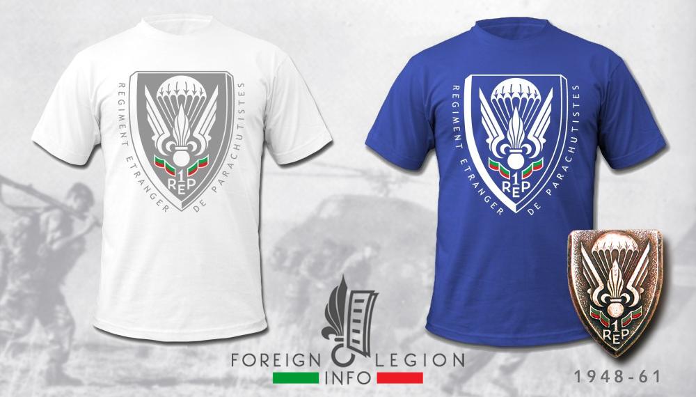 1 REP - 1er REP - Foreign Legion Etrangere - T-shirt