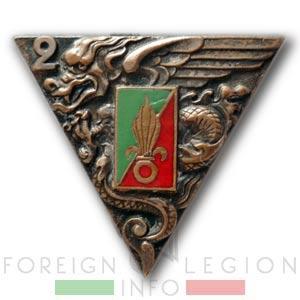 2e BEP - 2 BEP - Insignia - insigne - 1949