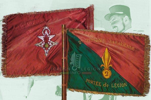 2e CSPL - 2 CSPL - Fanion - Foreign Legion Etrangere