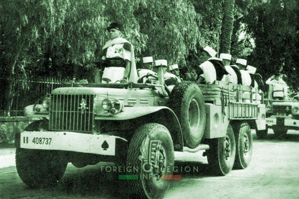2e CSPL - 2 CSPL - Dodge - Camerone - Laghouat - Algeria - Foreign Legion Etrangere - 1957