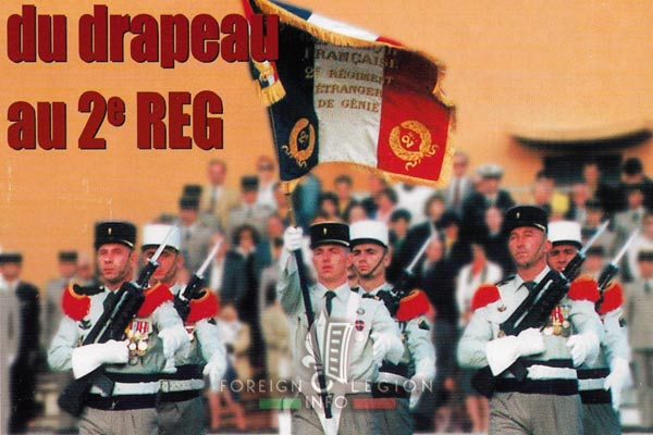 2e REG - 2 REG - Foreign Legion Etrangere - 1999 - Regimental flag - Drapeau - Lieutenant de Sercey