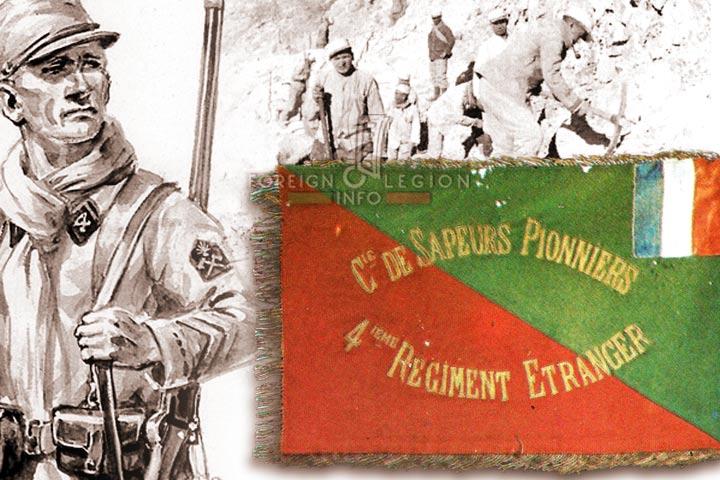 Sappers-Pioneers - Compagnie de sapeurs pionniers - CSP - 4e REI - 4 REI - Foreign Legion - Morocco - fanion