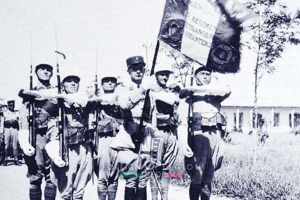 6e REI - 6 REI - Foreign Legion - 1940 - Regimental Flag - Homs - Syria - Levant