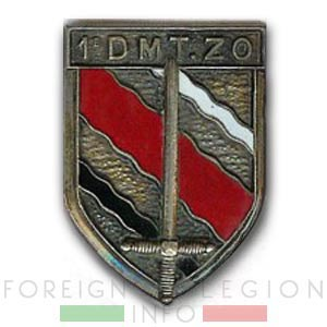 1er DMT - 1 DMT - Provisional Tonkinese Division - Insignia - Badge - Indochina - 1951