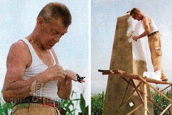 Dien Bien Phu - War Memorial - Monument aux Morts - Rolf Rodel - 1994