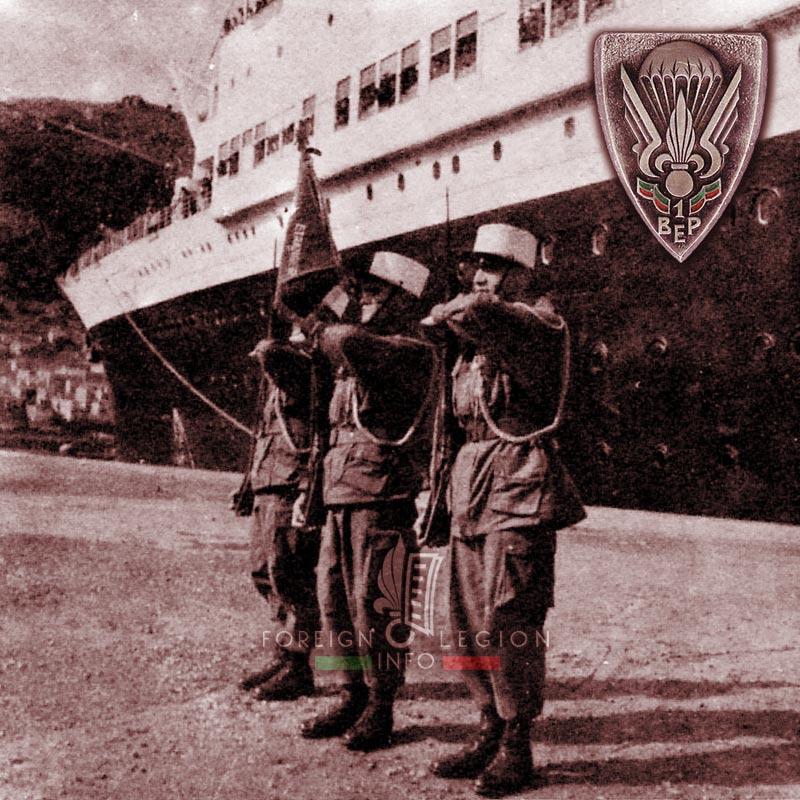 1er BEP - 1 BEP - Foreign Legion Etrangere - 1955 - Algeria