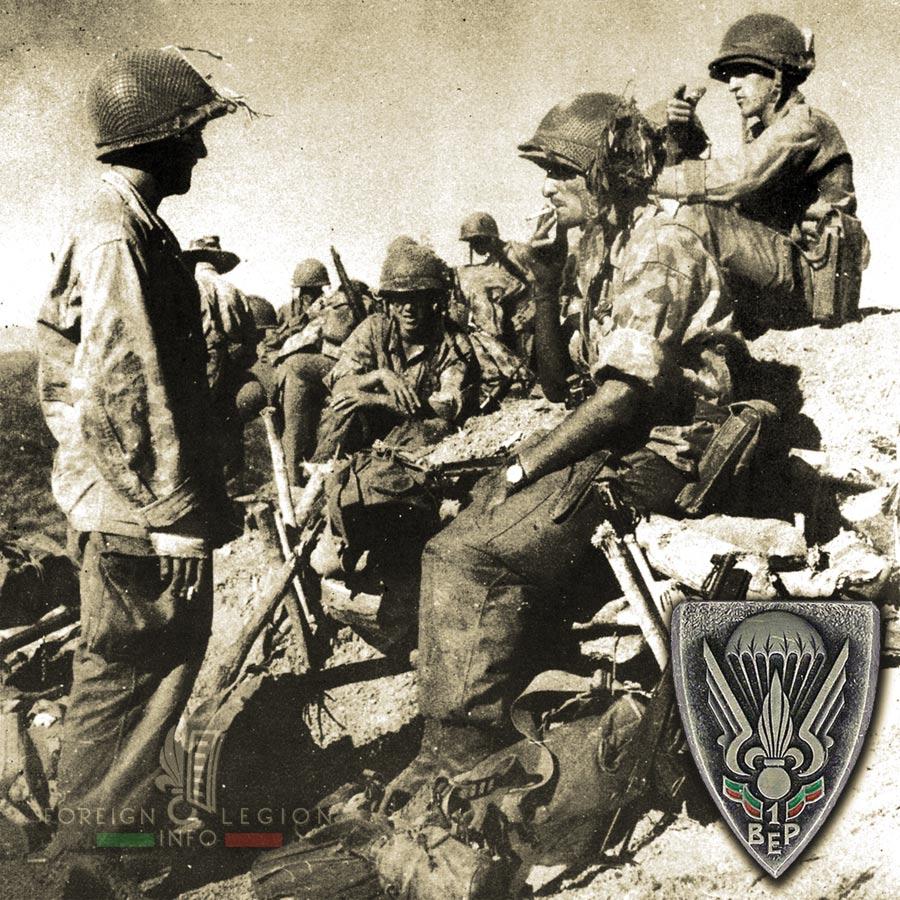 1er BEP - 1 BEP - Foreign Legion Etrangere - 1953 - Indochina
