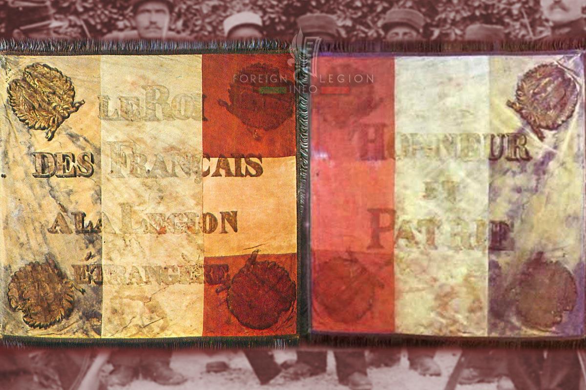 Foreign Legion Etrangere - Standard -Flag - 1832