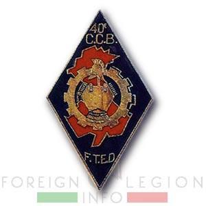 40e CCB - 40 CCB - Dump Truck Company - Insignia - Badge - Indochina - 1954