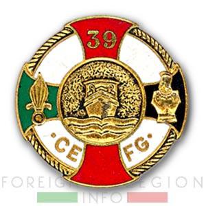 39e CEFG - 39 CEFG - 39 CTG - Riverine Craft Engineer Company - Insignia - Badge - Indochina - 1952