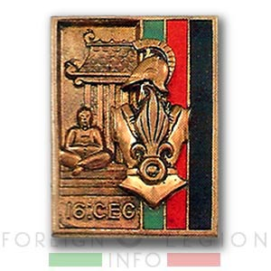 16e CEG - 16 CEG - Engineer Maintenance Company - Insignia - Badge - Indochina