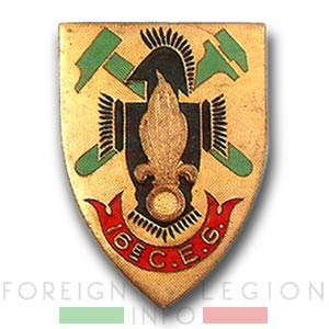 16e CEG - 16 CEG - Engineer Maintenance Company - Insignia - Badge - Indochina - 1952