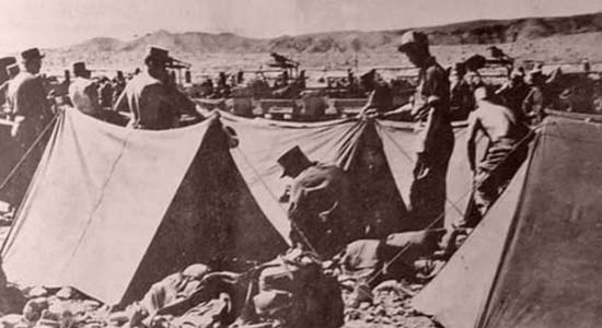 A field camp of GPLEM 1955