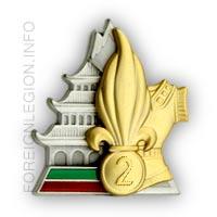 2e REG insignia