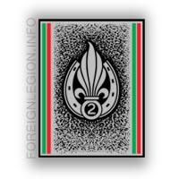 2e REI insignia