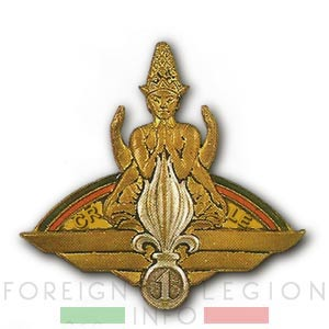 1re CRLE - 1 CRLE - 1re CMRLE - 1 CMRLE - Repair Company - 1949 - Insignia - Badge - Indochina