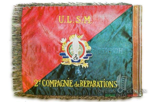 2e CRLE - 2 CRLE - Repair Company - 1949 - Fanion - Indochina