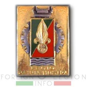 65e CRALE - 65 CRALE - Repair Company - 1947 - Insignia - Badge - Indochina
