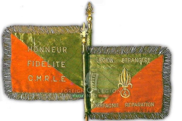 4e CMRLE - 4 CMRLE - Repair Company - Compagnie de Reparation - Fanion