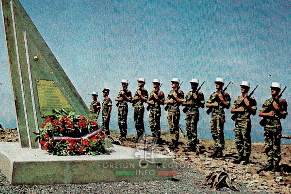 2e REP - 2 REP - Foreign Legion Etrangere - Mont Garbi Accident - Djibouti - Memorial - Saint Michel - 1982