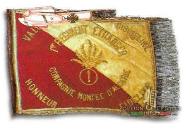 Compagnie Montée d'Algérie - 1er REI - Légion étrangère - Fanion