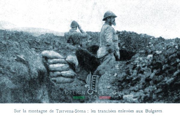 Bataillon de Légion - Orient - Legion Etrangere - 1917 - Monastir - Crvena Stena - Soldats français