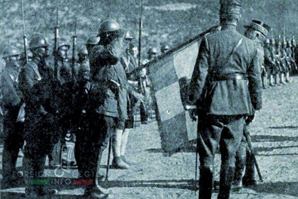 Compagnie de Légion - Orient - Legion Etrangere - 1918 - Division de l'Archipel - Drapeau