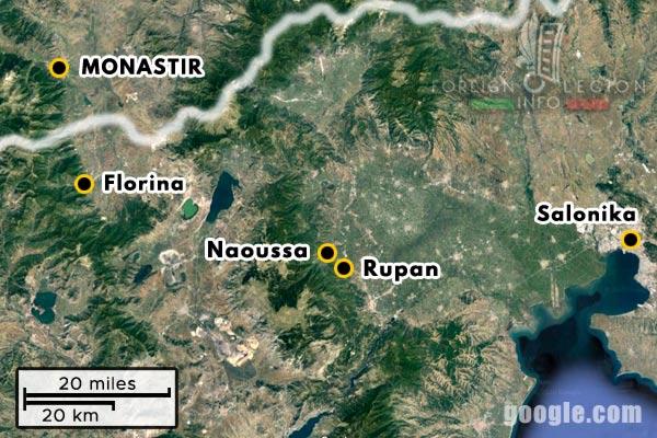 Foreign Legion - Company - Balkans - Map - 1918 - Monastir - Naoussa - Rupan - Salonika
