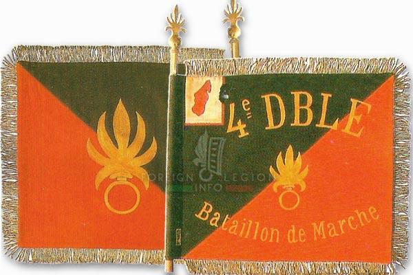 4e DBLE - 4 DBLE - Fanion - Madagascar - Foreign Legion - 1947